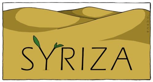 12-06-15syriza